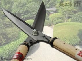 喜八作 止メ付葉刈 青紙スーパー 210mm