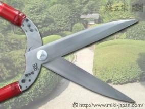 超軽量葉刈門型 白紙 210mm