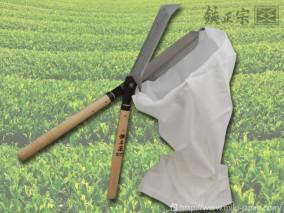 茶摘鋏 225mm(布袋付)