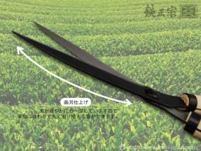 剪枝鋏 225mm