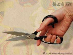 鋏正宗 洋裁鋏 白紙 210mm