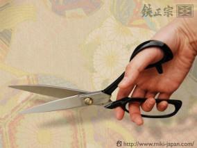 鋏正宗 洋裁鋏 白紙 240mm