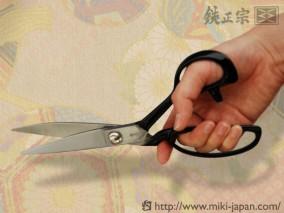 鋏正宗 洋裁鋏 青紙 240mm