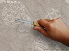 肥後守ナイフ 剣型 真鍮鞘