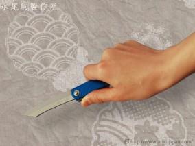 肥後守ナイフ 青紙割込 水飛沫 青