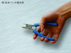 超鋼で作ったニッパです。 刃先は鋭利でピアノ線等も簡単切断!