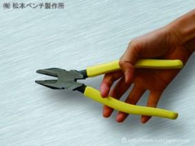 グリップ部が大きく力 入り易い 針金も簡単切断。