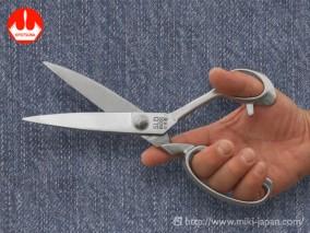 白鷺の華 ラシャ切鋏 240mm