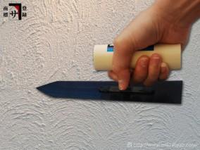 センイ壁仕上鏝 180mm