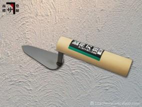 焼入ステンレス柳刃鏝 90mm
