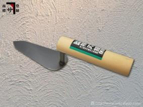 焼入ステンレス柳刃鏝 120mm