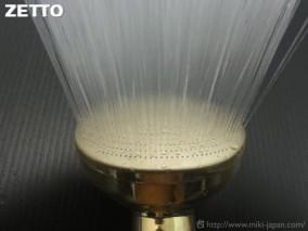 ZETTO G261用噴頭