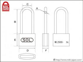 SOL HARD 2500シリンダー南京錠ツル長タイプ50 普通品