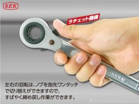 農機用爪交換レンチ 22.24mm