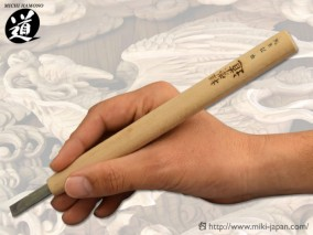 ハイス彫刻刀 平刀 12mm