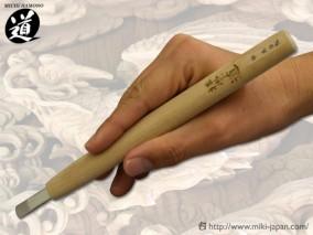ハイス彫刻刀 平丸 12mm