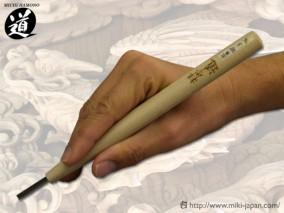 ハイス彫刻刀 三角(90°) 3.0mm