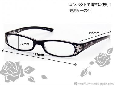 DR-705 シニアグラス(ブラック)+3.00