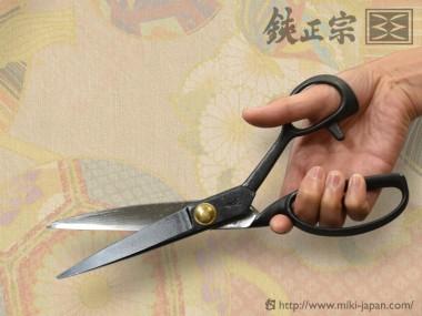 鋏正宗 洋裁鋏 青紙ブラック仕上 240mm