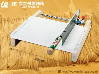 めん切カッター 12型