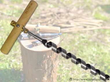 インパクトビット ロング 21mm