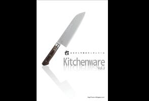 みきかじや村Kitchenware Vol4 調理パンフ