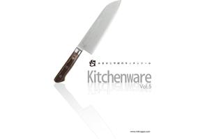 みきかじや村Kitchenware Vol5 調理パンフ
