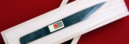 伝統工芸認定品 本鍛造切出小刀 黒打 シリーズ