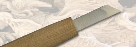 ハイス彫刻刀 印刀(右・左)