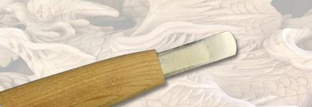 ハイス彫刻刀 平丸
