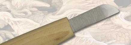 ハイス彫刻刀 ナギナタ(右・左)