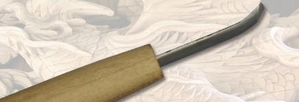 ハイス彫刻刀 丸スクイ
