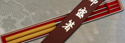 本焼ステンレス盛箸 天然木柄 シリーズ