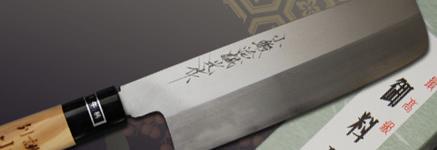 小鍛冶誠光作 白紙2号鋼水牛柄包丁 シリーズ