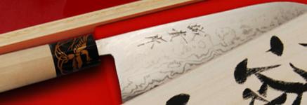蒔絵『金鳳凰』青紙鋼カスミ仕上包丁 シリーズ