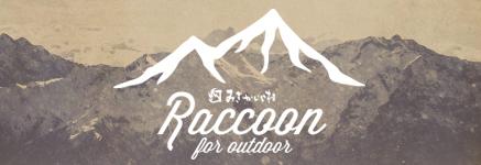 Raccoon(ラクーン)野外調理用ナイフ