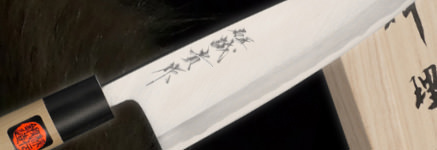 誠貴作 青紙2号鋼カスミ仕上包丁 シリーズ