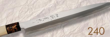 柳刃(刺身)包丁240 シリーズ