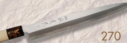 柳刃(刺身)包丁270 シリーズ