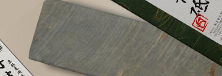 天然砥石の販売コーナー (道具全般研ぎ用)