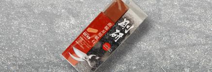 園芸刃物用砥石(鋏・刈込鋏・小刀・ナイフ・鎌用)