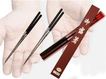 純チタン盛箸