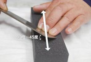 刃欠け修理
