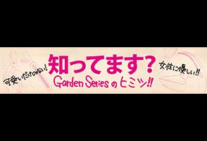 NEW Garden Serier