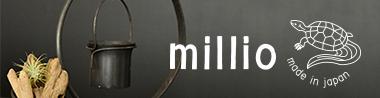 millio(ミリオ)