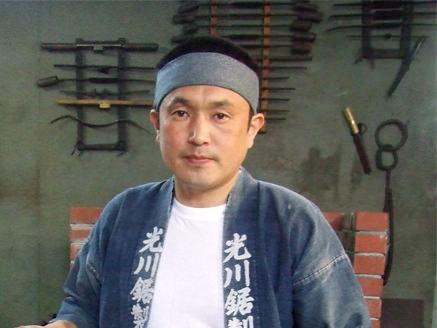光川 大造(播州三木打刃物伝統工芸士)